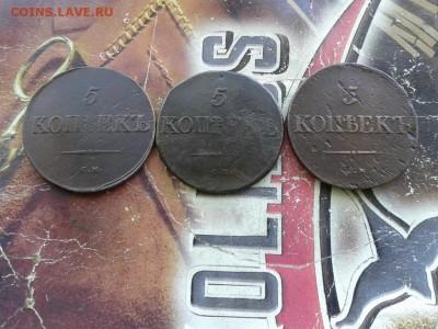 3 массонских пятака 1831, 1832, 1834 все СМ - 3мас (6) - копия