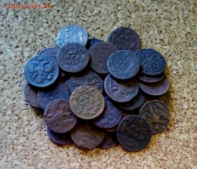 Деньга 35 монет, до 18.08.2017. в 22.00 по МСК. - IMG_20170815_113857