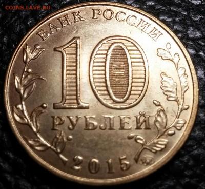 2 рубля 2012 года эмблема, смещение+частично вне кольца - 20170804_132519-1