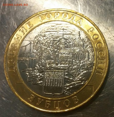 2 рубля 2012 года эмблема, смещение+частично вне кольца - 20161112_150740-1