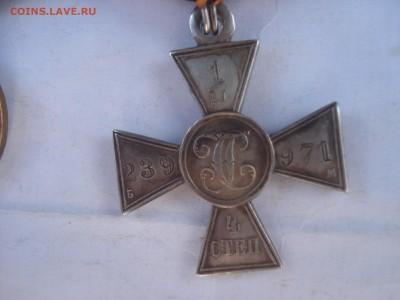 Георгиевский крест 4ой степени помощь в определени владельца - DSC07995.JPG