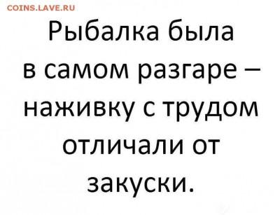 юмор - 44