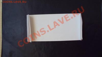 Упаковка монет для пересыла почтой. - DSC00550.JPG