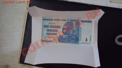 Упаковка монет для пересыла почтой. - DSC00549.JPG