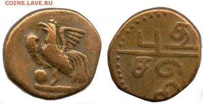 Колониальная Индия. - Индия Французская 1 doudo 1837
