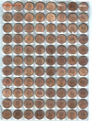 1 руб. 1992, РФ, М, AU, 500 штук - 2