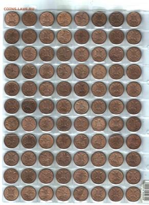 1 руб. 1992, РФ, М, AU, 500 штук - 2 АВЕРС