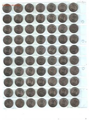 10 руб. 1993, РФ, ММД, AU - UNC, 500 шт. - 2