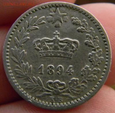 20 чентезими 1894 Италия - DSCN1209.JPG