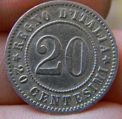 20 чентезими 1894 Италия - DSCN1206.JPG