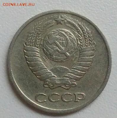 10 копеек 1969 года до 21.08.2017 в 22.00 мск - IMG_20170727_111654