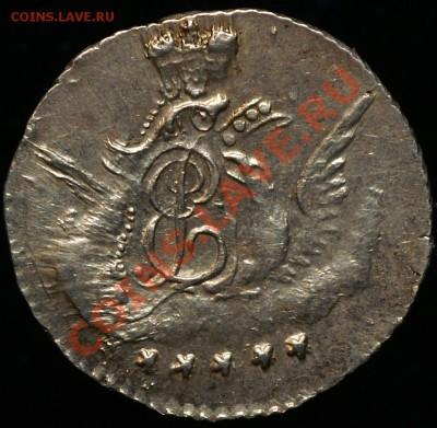 Коллекционные монеты форумчан (мелкое серебро, 5-25 коп) - 1