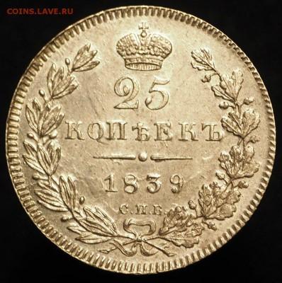 Коллекционные монеты форумчан (мелкое серебро, 5-25 коп) - UJ9-ryEH6JI