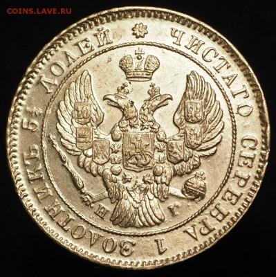 Коллекционные монеты форумчан (мелкое серебро, 5-25 коп) - 948qRO989Lk