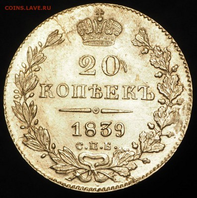Коллекционные монеты форумчан (мелкое серебро, 5-25 коп) - Iagn5Y7-TAQ