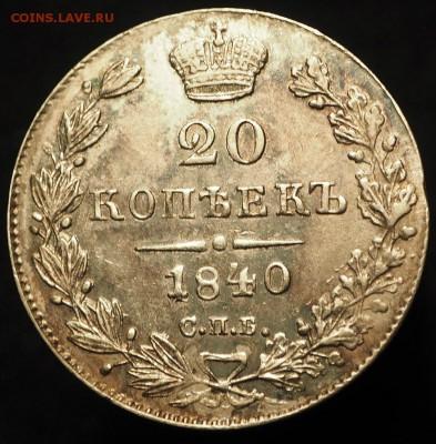 Коллекционные монеты форумчан (мелкое серебро, 5-25 коп) - cDrOVIHpztA