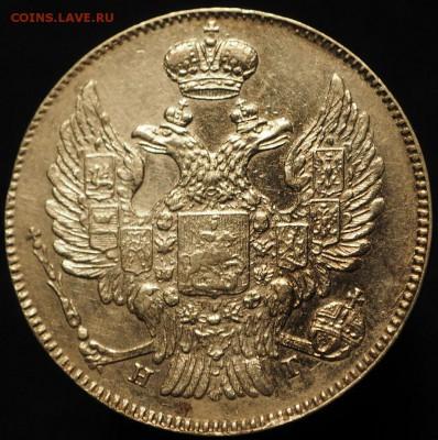 Коллекционные монеты форумчан (мелкое серебро, 5-25 коп) - N5YuHbx-1QY
