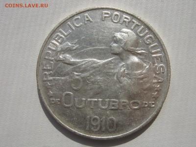 Португалия - IMG_3519