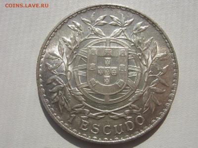 Португалия - IMG_3520