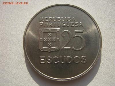 Португалия - IMG_3365