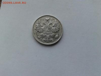 15 копеек 1917 ВС до 24.08.2017 - 1917 (2) - копия