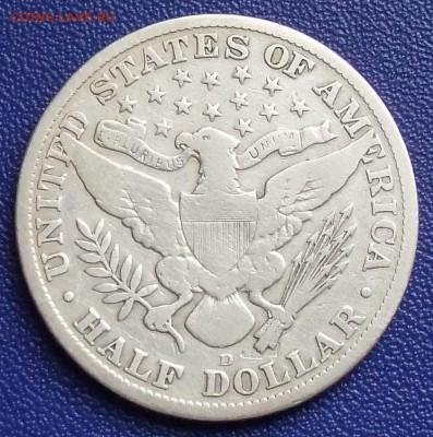 США. Пол доллара 1915 D. До 27.08.17 в 21:30. - 50-1915D-s.JPG