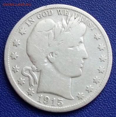 США. Пол доллара 1915 D. До 27.08.17 в 21:30. - 50-1915D-20.JPG