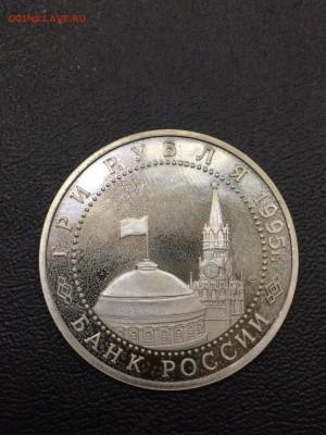 КАПИТУЛЯЦИЯ ЯПОНИИ ПРУФ с 200 до 28.08.2017 - IMG_1806.JPG