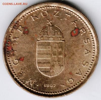 Венгрия 1 форинт 1997 г. до 24.00 28.08.17 г. - Scan-170819-0039