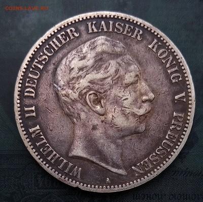 5 марок 1903,Вильгельм,С 200,до 28.08 - P_20170823_170547_SRES_1