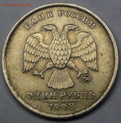 Фото редких монет Современной России - DSC08315.JPG