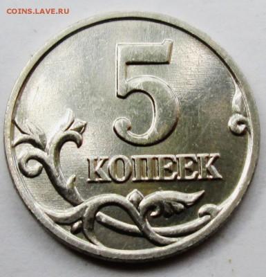 Фото редких монет Современной России - IMG_1072.JPG