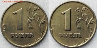 Фото редких монет Современной России - 1-97 рр