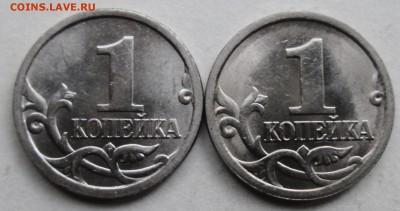 Фото редких монет Современной России - IMG_9507.JPG