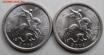 Фото редких монет Современной России - IMG_9500.JPG
