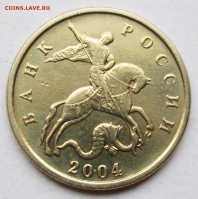 Фото редких монет Современной России - IMG_7508.JPG
