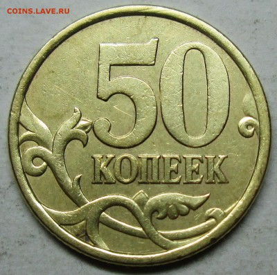 Фото редких монет Современной России - IMG_5927.JPG