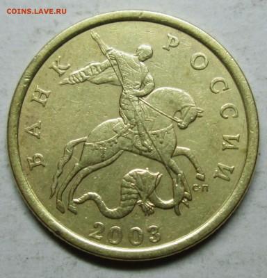 Фото редких монет Современной России - IMG_5942.JPG