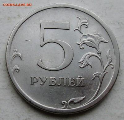 Фото редких монет Современной России - IMG_5874.JPG