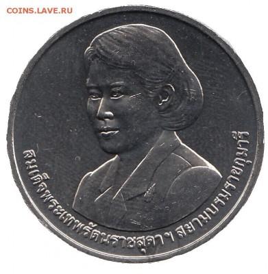 Монеты Тайланда - 491726