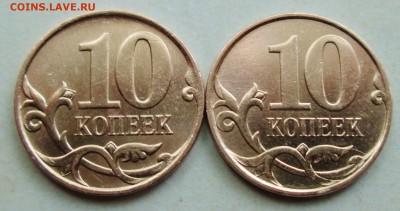 Фото редких монет Современной России - IMG_9898.JPG