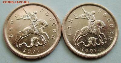 Фото редких монет Современной России - IMG_9899.JPG