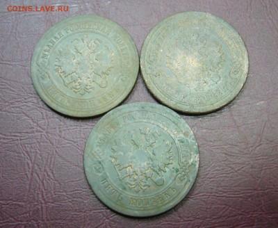 5 копеек 1768 - 1879 - 1881 - 28-08-17 - 23-10 мск - 33