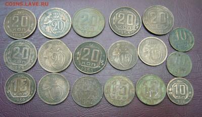 Ассорти монет СССР - 28-08-17 - 23-10 мск - 1