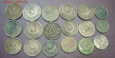 Ассорти монет СССР - 28-08-17 - 23-10 мск - 11
