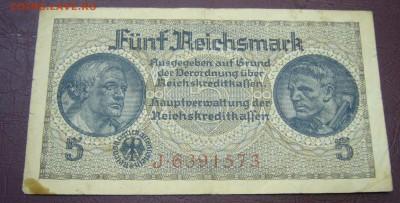 5 марок рейх - 28-08-17 - 23-10 мск - 8