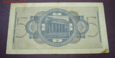 5 марок рейх - 28-08-17 - 23-10 мск - 88