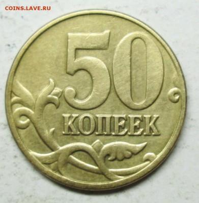Фото редких монет Современной России - IMG_4262.JPG