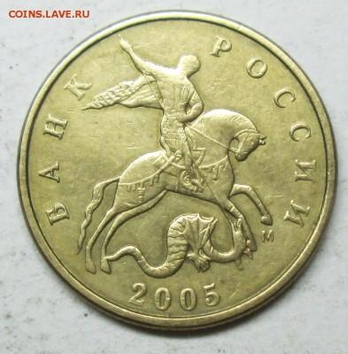 Фото редких монет Современной России - IMG_4259.JPG