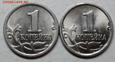 Фото редких монет Современной России - IMG_5336.JPG